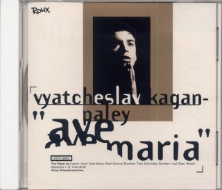 Vyatcheslav Kagan Paley Slava Ave Maria VICP5640 1995 Victor Japan CD