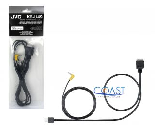 JVC KS U49 IPOD/IPHONE USB & MINIJACK AUDIO & VIDEO CABLE FOR JVC