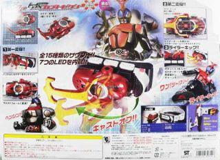Bandai Kamen Masked Rider DX Kabuto Zecter Henshin Belt Set MISB