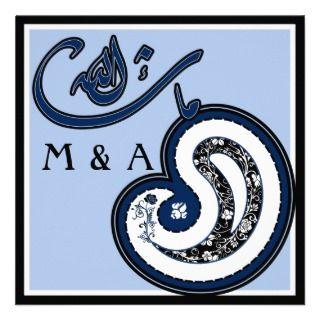 Mashallah Islamic Arabic calligraphy poster print