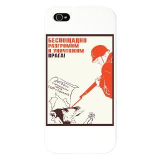Red Army  Soviet Gear T shirts, T shirt & Gifts