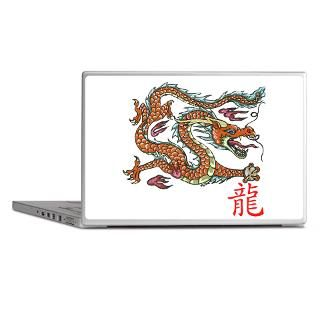 ASIAN ART Gifts  ASIAN ART Laptop Skins  Chinese Dragon NEW red