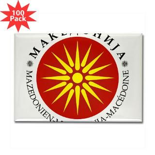 magnet 100 pk $ 114 98 macedonian rectangle magnet $ 3 49 macedonian