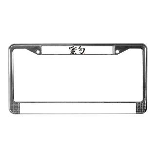 Michael Jordan License Plate Frame  Buy Michael Jordan Car License