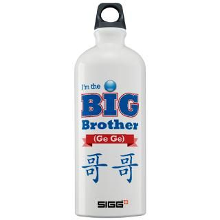 Chinese Character For Big Brother Gifts & Merchandise  Chinese