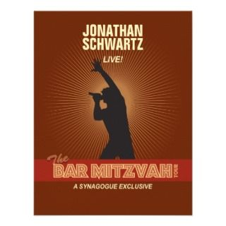 Rock Star Bar Mitzvah Reply Card Personalized Invites