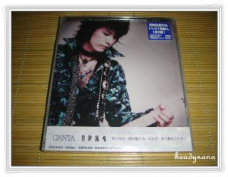 Canta Seikima Hyakka Somei Album CD Japan Version