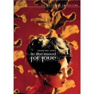 In The Mood for Love Criterion Collection 2002 DVD Edition Wong Kar