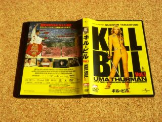 kill Bill Vol 1 Japan DVD Premium Box Set w Sword