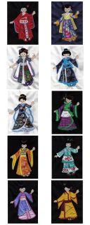Applique Kimonos Machine Embroidery Designs