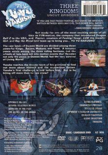 Yu Yu Hakusho Ghost Files Three Kingdoms New DVD