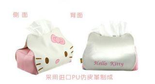 Hello Kitty PU Leather Tissue Kleenex Box Cover Holder