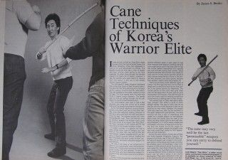 87 INSIDE KARATE MAGAZINE MARTIN KOVE BLACK BELT KUNG FU MARTIAL ARTS