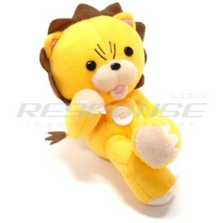 Bleach Kon Legs Crossed Plush Doll Yellow Lion Anime