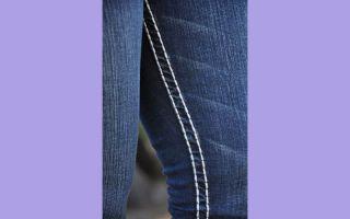 DARK BLUE skinny jeans from LA IDOL