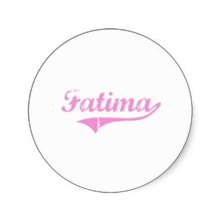 Fatima Classic Style Name Sticker