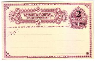 Costa Rica Surcharged Postal Card Columbus 2 cts 1914