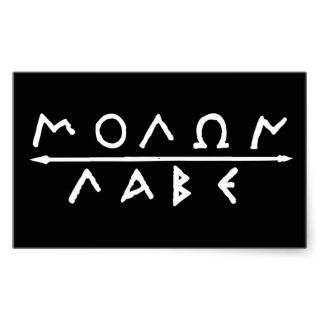Molon Labe Sticker Set