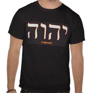 Yahweh (in Hebrew) Semi Transparent Mens Shirt