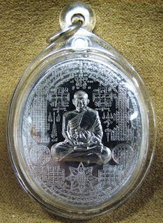 Thai Amulet LP Chamnan Rian Meun Katha Saen Yant (Neua Samrith) Very