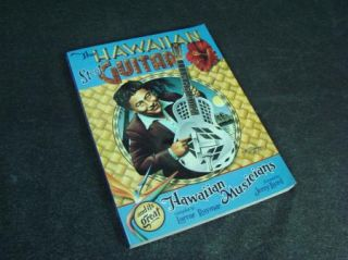 The Hawaiian Steel Guitar Book by Lorene Ruymar National Dobro