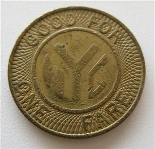 New York City Transit Authority Transportation Token Good for One Fare