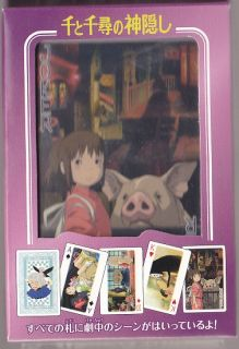 Away Studio Ghibli Miyazaki Hayao Anime Manga Art Japan