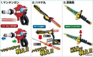 Gokaiger Change Kit 2 Candy Toy Go onger Hurricanger Zyuranger
