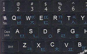 Netbook Korean English Keyboard Stickers White Mini