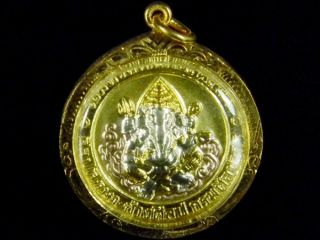 22K Gold Case Success Hindu Lord Ganesha Ganesh OMM Thai Amulet