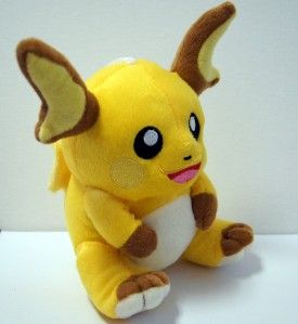 Pokemon Raichu Plush Stuffed Pokedoll 6 Doll Plushie