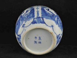 Chinese Rare Blue and White Porcelain Pot w. Kangxi Mark Very Old