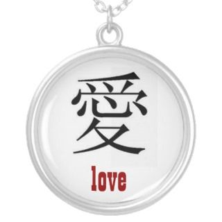 Chinese Love Symbol Necklace