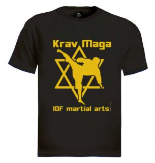 IDF Martial Arts T Shirt Krav Maga Star of David Israel