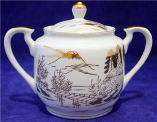 Orion Fine China Japan Gold Landscape Sugar Bowl from Lithophane
