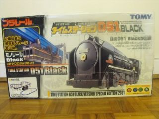 Tomy Tomica Monorail D51 Limited Edition Black Time Station Set ( Rare