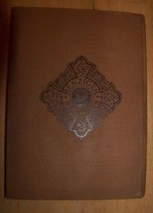 Stories for Little Children Book 1894 Benziger Brothers McCloskey
