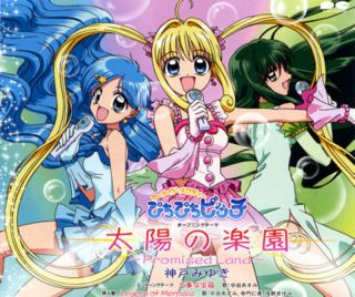mermaid melody Pictures, Images and Photos