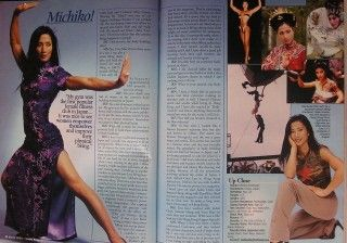 Fu Magazine Brendan Lai Michiko Black Belt Karate Martial Arts