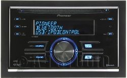 Pioneer FH P8000BT Car Audio Stereo 2 DIN CD iPod MP3 Player Receiver