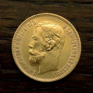 Imperial Russian Russia Gold Coin Nicholas II Eagle Portrait