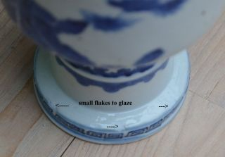 Fine RARE Large C19 Chinese Blue White Ladies Rouleau Vase Circa 1880