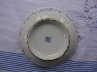 Antique Vintage Chinese Porcelain Blue & white bowl Blue Hallmark on