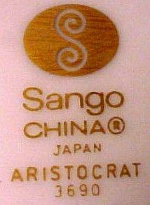 Sango China Aristocrat 3690 Pattern Bread Plate