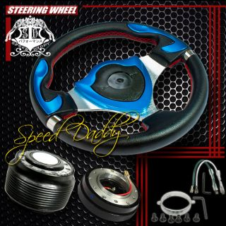32cm Steering Wheel Hub Quick Release Mit Eclipse Pickup Black Blue