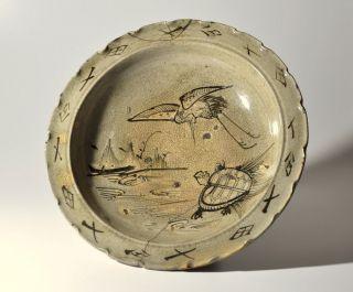 Antique Japanese Mingei E Seto Crane and Tortoise Plate Edo Meiji 19th