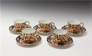 Lot of 5 Vintage Royal Crown Derby Traditional Imari #2451 Cups w