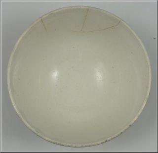 Beautiful 19th Century Earthworm Pattern Mochaware Mocha Bowl
