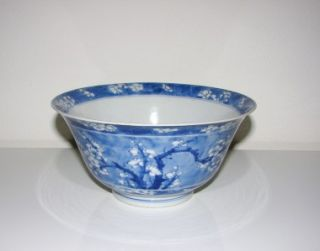 Antique Chinese Porcelain Blue and White Bowl Kangxi 18th C