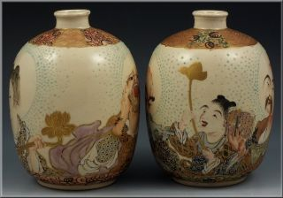 Fine Pair of Meiji Period Japanese Satsuma Vases